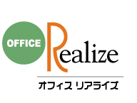 office realize(オフィス リアライズ)